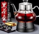 申花黑茶煮茶器電熱全自動蒸茶壺普洱黑茶家...