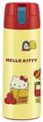 【京之物語】日本三麗鷗HelloKitty黃色直飲式保溫瓶 保溫水壺 真空二重構造-現貨
