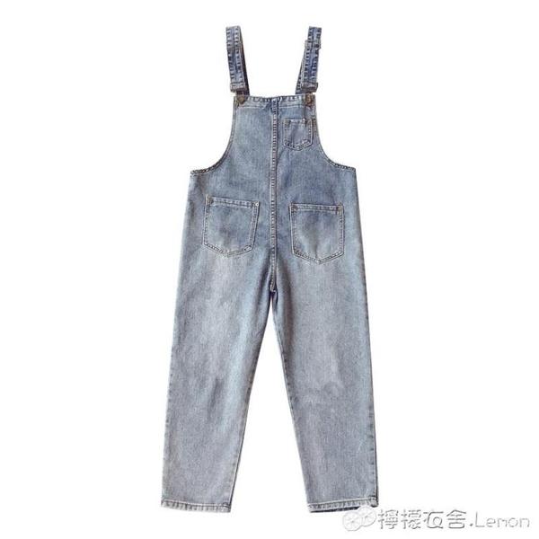 網紅牛仔吊帶褲森女系春秋季百搭韓版寬鬆小個子顯瘦九分女夏 檸檬衣舎