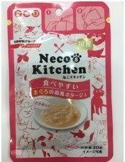 *WANG*【24包組】日清 咪咪廚房肉泥餐包(四種口味可選) 30g/包也有老貓專用,肉泥,湯包