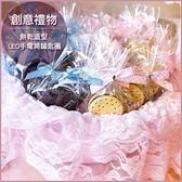 (有包裝)餅乾造型LED手電筒鑰匙圈X100份+大提籃X1個--抽獎/送客禮/禮贈品/幸福朵朵婚禮小物