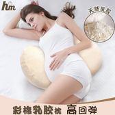孕婦枕 孕婦側睡靠枕孕媽睡覺靠墊護腰托腹墊兩用 懷孕期多功能睡眠枕頭T