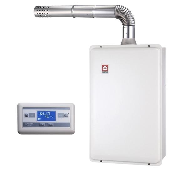 限北北基含安裝 櫻花牌 熱水器 16L浴SPA 數位恆溫強制排氣熱水器 SH-1691(桶裝瓦斯)