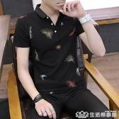 短袖T恤夏季新款韓版男裝潮流襯衫領POLO衫百搭修身翻領上衣衣服 樂事生活館