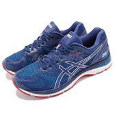 Asics 慢跑鞋 Gel-Nimbus 20 2E Wide 藍 紅 白底 避震穩定 男鞋 運動鞋【PUMP306】 T801-N400