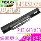 ASUS K43,K53,K54,K84,P43 電池(保固最久)-華碩 K43B,K43BY,K43E,K43F,K43J,K43S,K43SJ,A32-K53