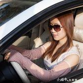 夏季純防曬手套女棉質透氣遮陽擋紫外線長款開車半指薄手臂套袖套小確幸生活館