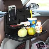 舜威汽車用品椅背置物架車用多功能飲料水杯架車載後排可折疊餐桌