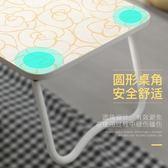 折疊桌 床上小桌子可折疊筆記本電腦懶人做桌學生寢室學習用書桌宿舍神器 新年禮物
