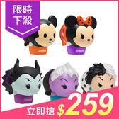 Lip Smacker Disney 迪士尼 TSUM TSUM 護唇膏(7.4g) 萬聖節特別版 5款可選【小三美日】原價$290