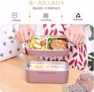 韓版可愛學生雙層便當盒上班族防燙分隔型保溫帶蓋簡約不銹鋼飯盒 簡而美