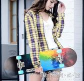 四輪滑板車青少年女生初學者學生小孩雙翹夜光 WD 晴天時尚館