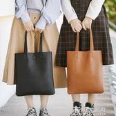 軟皮簡約單肩包女大包包托特包女學生百搭大容量『小宅妮時尚』