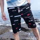 短褲男潮夏天休閒五分褲男潮流修身中褲寬鬆沙灘褲薄款大褲衩 水晶鞋坊