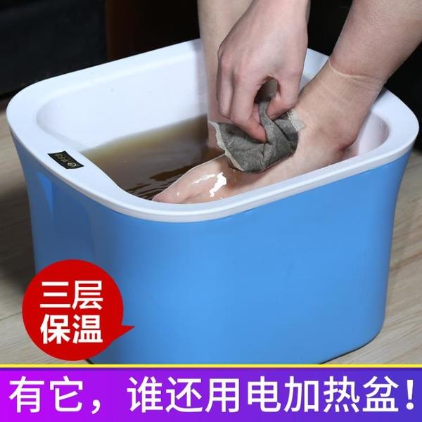 泡腳桶塑料足浴盆加厚保溫洗腳桶過小腿泡腳盆恒溫洗腳盆神器家用 「青木鋪子」