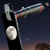 手機長焦鏡頭高清變焦望遠鏡頭外接攝像頭外置 装饰界