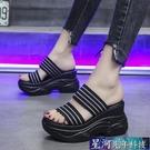 增高拖鞋 鬆糕涼拖鞋女夏時尚外穿新款正韓百搭一字拖鞋厚底防滑增高女鞋潮 星河光年
