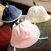 造型帽兒童寶寶漁夫帽春夏寶寶帽子盆帽兒童遮陽帽男女童遮陽帽水果造型帽子 嬡孕哺