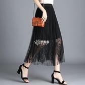 網紗半身裙女春夏睫毛蕾絲a字裙中長款黑色顯瘦高腰裙子