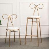 吧臺椅歐式酒吧椅 現代簡約高腳凳靠背吧椅 GB4818『樂愛居家館』TW