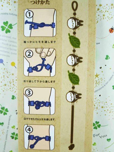 【震撼精品百貨】となりのトトロTotoro_造型手鍊-葉子咖啡
