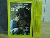 【書寶二手書T8/雜誌期刊_MGM】國家地理_1995/1~12月間_共9本合售_Jane Goodall等_英文