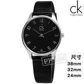 CK / K4D211CX.K4D221CX.K4D231CX / Classic極簡風潮阿拉伯數字 瑞士機芯 壓紋皮革手錶 黑色 38mm.32mm.24mm