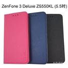 【Xmart】十字紋側掀皮套 ASUS ZenFone 3 Deluxe ZS550KL (5.5吋)