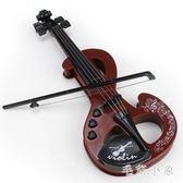兒童琴仿真小提琴玩具琴玩具琴1-3歲 早教 益智 嬰幼兒童玩具1歲 DJ12397『毛菇小象』