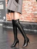 秋冬季女靴性感包腿顯瘦長筒靴尖頭細跟高筒靴高跟膝上靴馬丁靴 滿天星