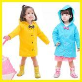 黑五好物節 兒童雨衣小學生寶寶幼兒園雨衣小孩蝴蝶結雨衣男童女童雨 森活雜貨