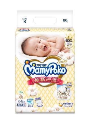 滿意寶寶 極緻呵護新生兒紙尿褲 NB (36片/ 包X8包/箱) 白金級,尿布【杏一】