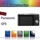 【EC數位】Panasonic GF6 專用 高透光  靜電式 防刮 相機保護貼