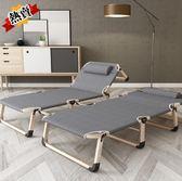 折疊床 小桌子加大號電腦做桌板床上用懶人可書桌宿舍學生學習桌-XW 特惠免運