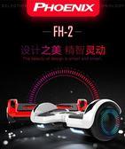 平衡車 電動自平衡車兒童學生雙輪平行代步車兩輪智慧體感漂移車T 4色