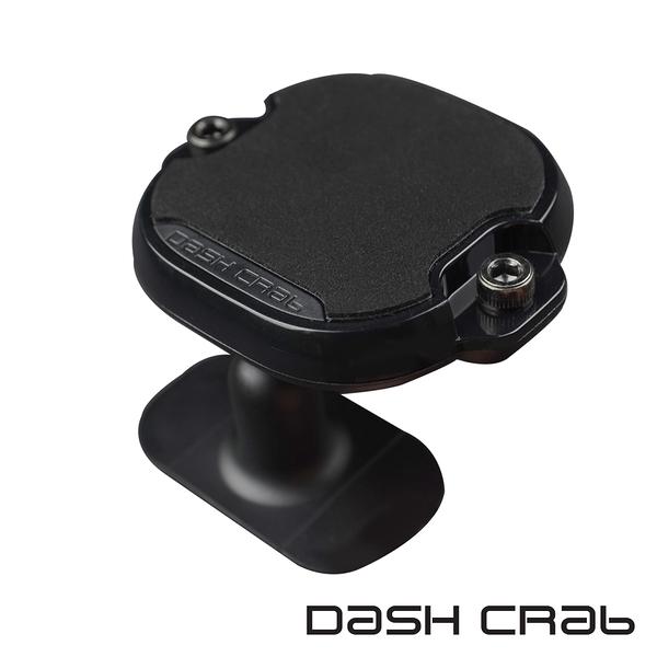 Dash Crab Spider 吸附式通用型手機固定架