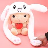 兔子帽 一捏會動的兔耳朵帽子抖音同款網紅可愛磁鐵氣囊帽韓版【韓國時尚週】