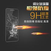 【非滿版 】NOKIA3.1 plus (6吋) 9H鋼化膜 玻璃保護貼 螢幕玻璃貼 玻璃貼 玻璃膜 手機螢幕貼 NOKIA 3.1+