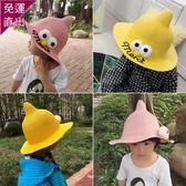 遮陽帽 兒童涼帽男孩漁夫帽子女童寶寶帽子夏季男童薄款遮陽防曬透氣草帽