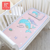 兒童涼席 冰絲兒童涼席幼兒園專用寶寶夏季午睡席透氣新生兒席子