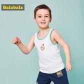 巴拉巴拉童裝男童小童寶寶背心 輕薄夏裝2019新款寬鬆打底內衣潮【快速出貨】