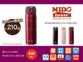 日本最新THERMOS『膳魔師 JNL-500 超輕量保溫瓶』500ml《Midohouse》