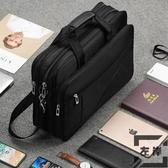 牛津布男士公事包商務手提包大容量電腦包【左岸男裝】
