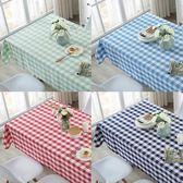 格子桌布長方形方桌野餐布美式田園酒店茶幾布台布簡約餐桌布布藝 樂活生活館
