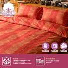 純棉〔點點成真-紅〕單人二件組床包+枕套組