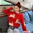 紅色毛衣女春秋2020新款韓版很仙的上衣圣誕節網紅套頭寬松針織衫 創意新品