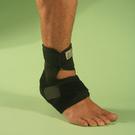【LAKEIN運動網】深呼吸系列 A1-601奈米竹炭調整型護踝