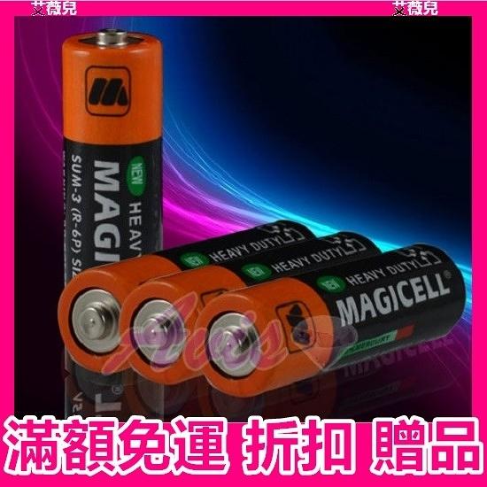 全新無敵 MAGICELL 三號電池 四入SUM-3(R-6P)SIZE AA 1.5V 四入