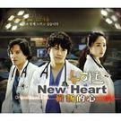 韓劇 嶄新的心 電視原聲帶CD附VCD New Heart 金敏貞趙在鉉池城李志勳(音樂影片購)