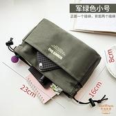 包中包 內膽包撐內襯托特袋中分隔內袋膽收納整理包內膽